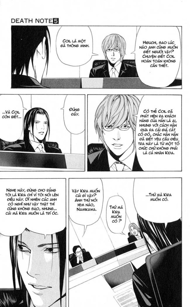 Death Note chapter 043 trang 12
