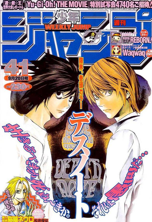 Death Note chapter 037 trang 25