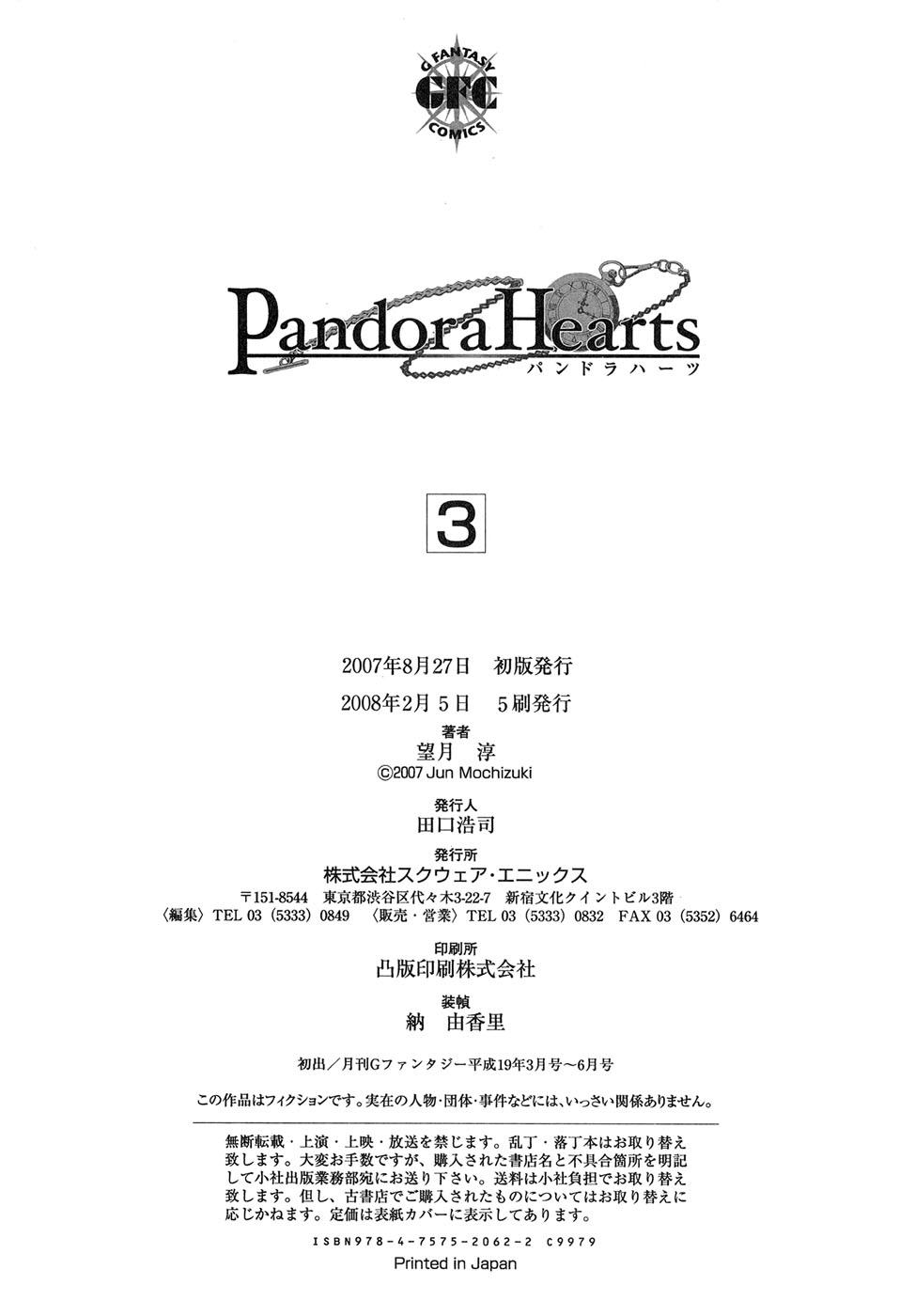 Pandora Hearts chương 013 - retrace: xiii a lost raven trang 45