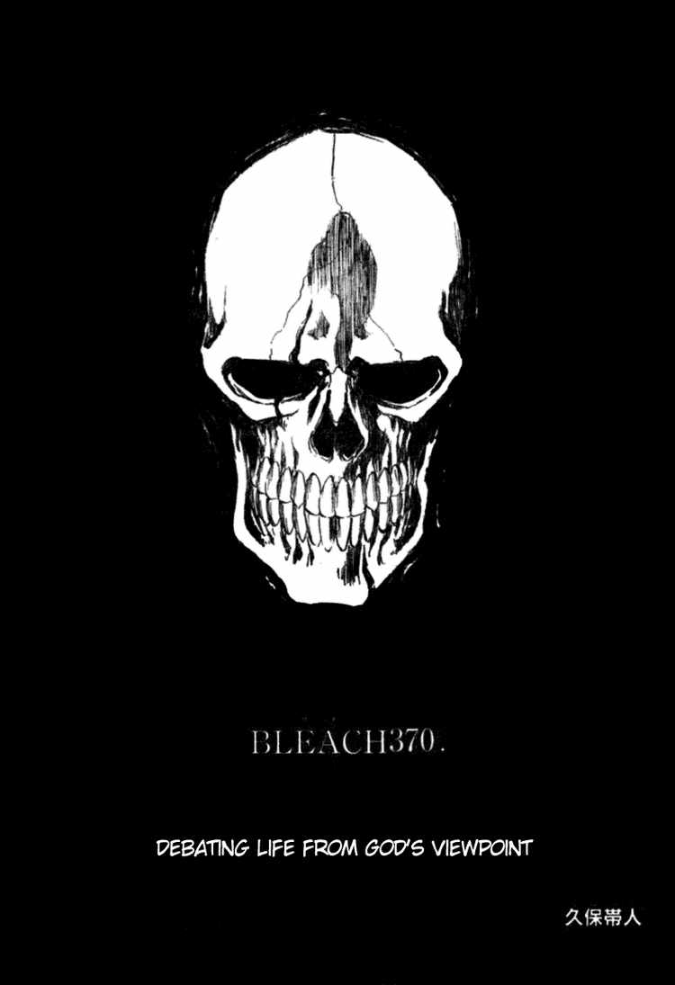Bleach chapter 370 trang 7