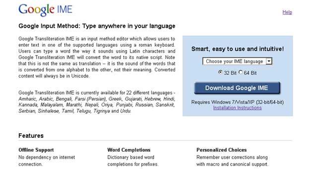 Installing Google nepali transliteration in Windows XP(For