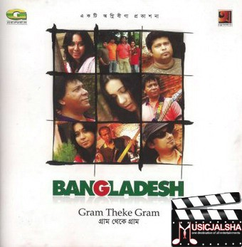 Bd mp3 music free download