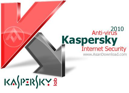 KASPERSKY 7.0.1.325 TÉLÉCHARGER ANTIVIRUS