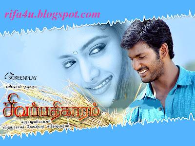 Sivappathigaram