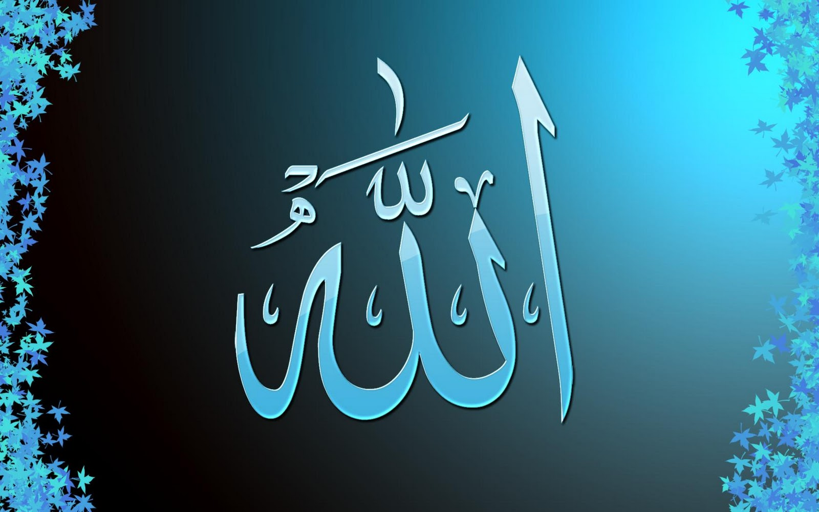 Wallpaper Allah 3d | Free Download Wallpaper | DaWallpaperz