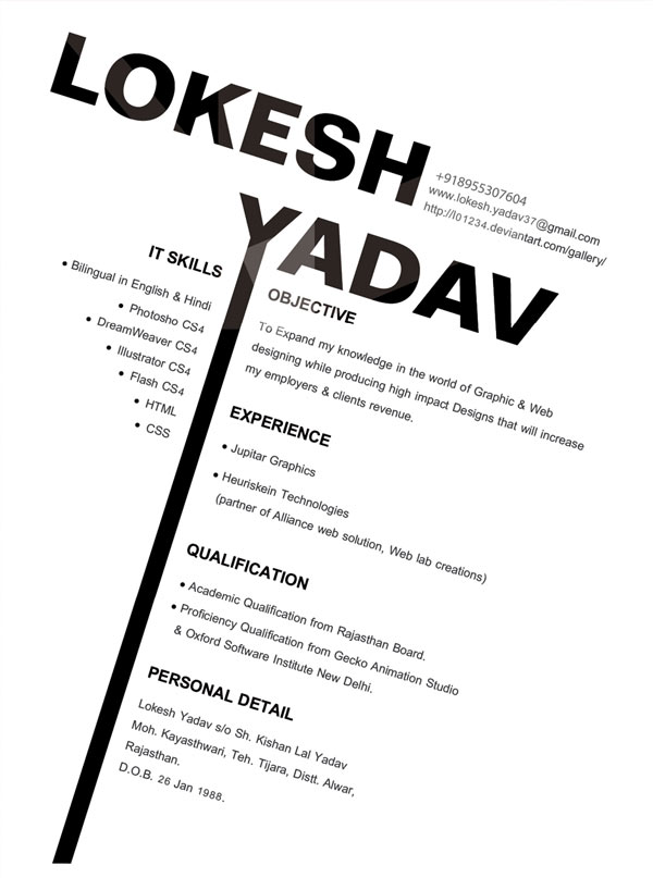 about me in resume for graphic designer