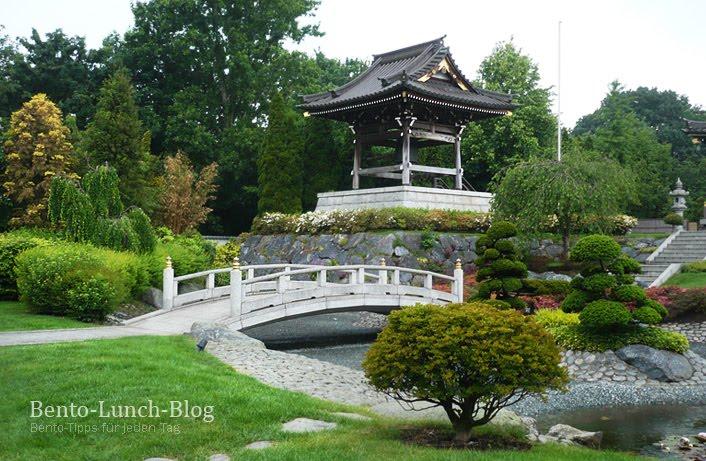 bento lunch blog eko haus der japanischen kultur japanischer garten d sseldorf teil9. Black Bedroom Furniture Sets. Home Design Ideas
