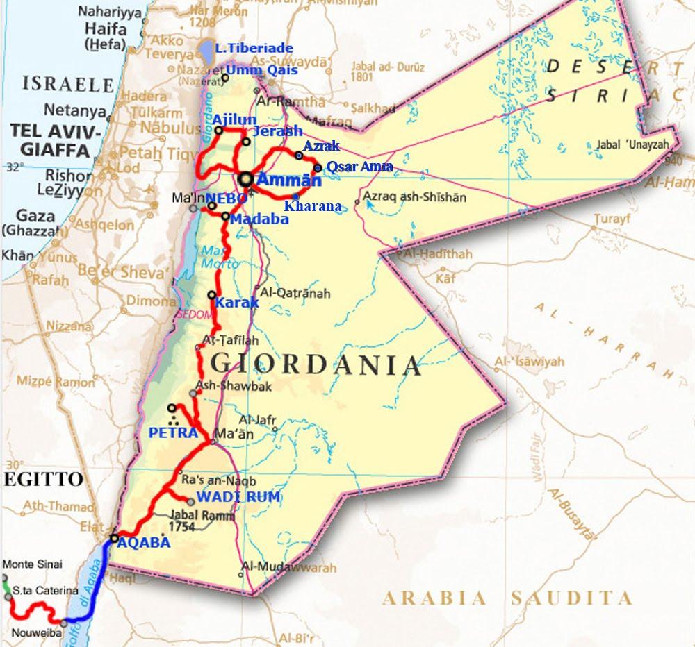 Cartina Giordania E Israele.I Miei Racconti Viaggio In Giordania Dal 9 Al 16 Ottobre 2010