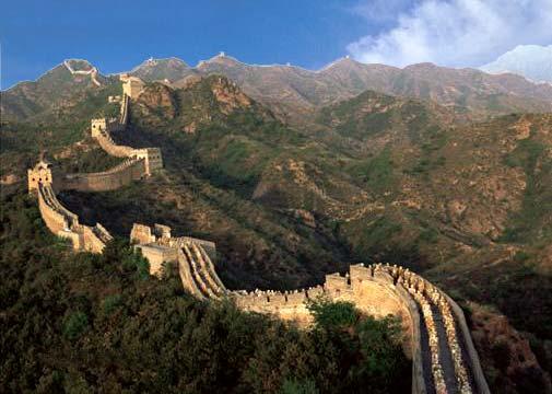 China | Da Miséria à Potência Mundial