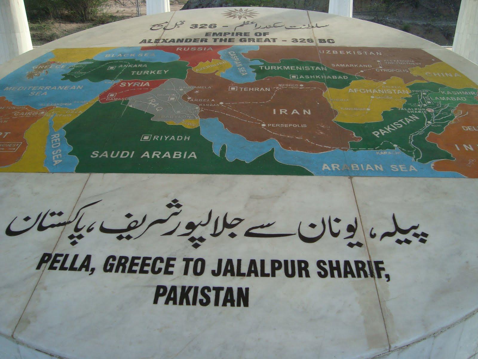 Pella Greece Map.Alexander S March Pella Greece To Jalalpur Sharif Pakistan Jaho