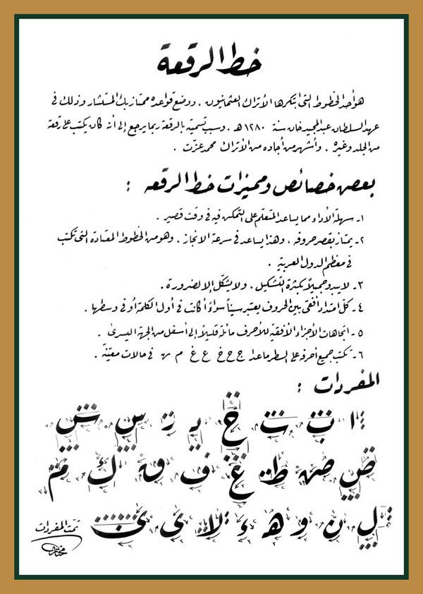 كتب احمد تحسين pdf