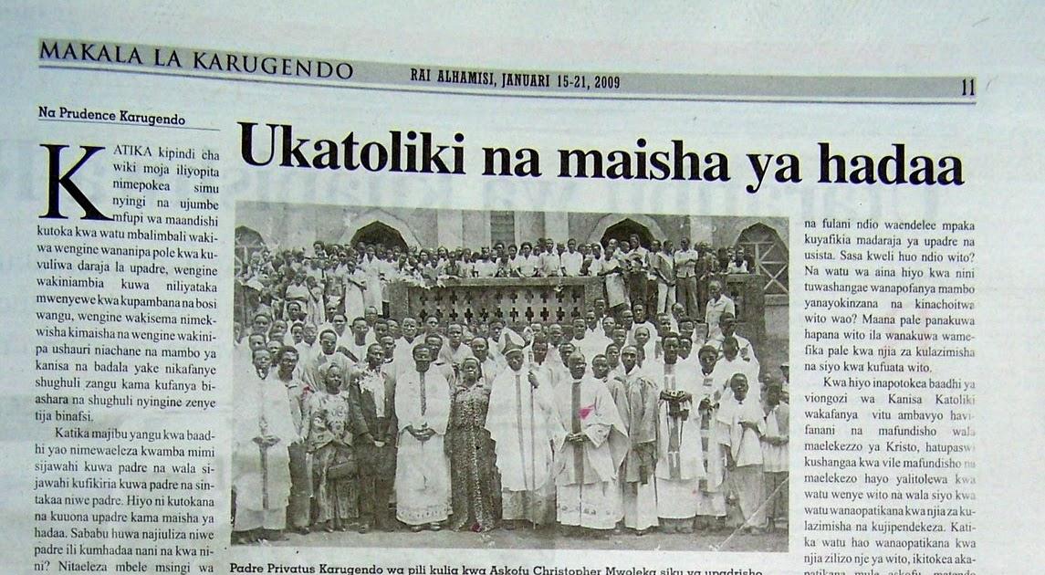 Za Nyimbo Dini Za Kikatoliki