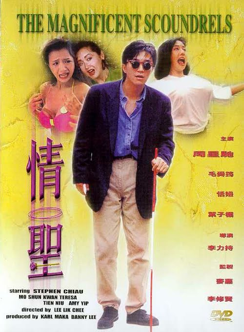 Stephen Chow Lk21 : stephen, Download, Stephen, Subtitle, Indonesia, First, JUGEM