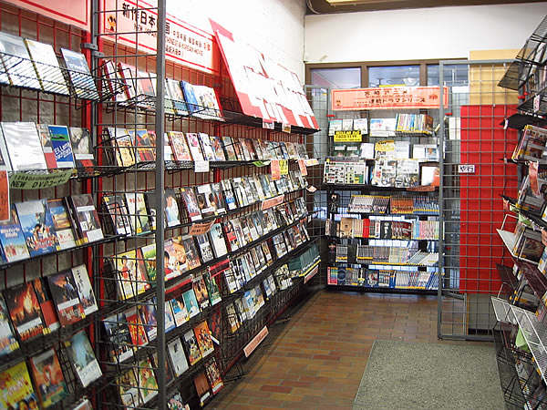 Accept. Adult video dvd rental
