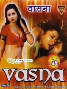 Kunwari dulhan b grade hindi full movie uncensored - 2 2
