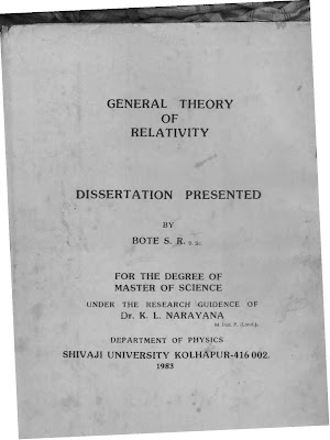 Guest Post — The Dissertation Publication Requirement: It's Time for Reexamination