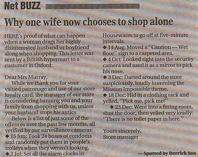 why-woman-shop-alone.jpg