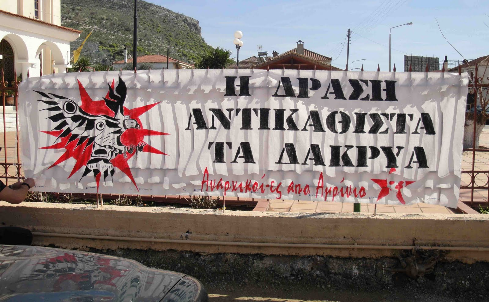 BANNER FOR LAMBROS FOYNTAS! OUTSITE AT  CEMETARY IN THE DOWN OF GREECE