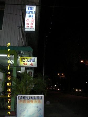 Lol Chinese Restaurant