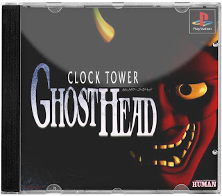 Clock Tower Ghost Head: PS1