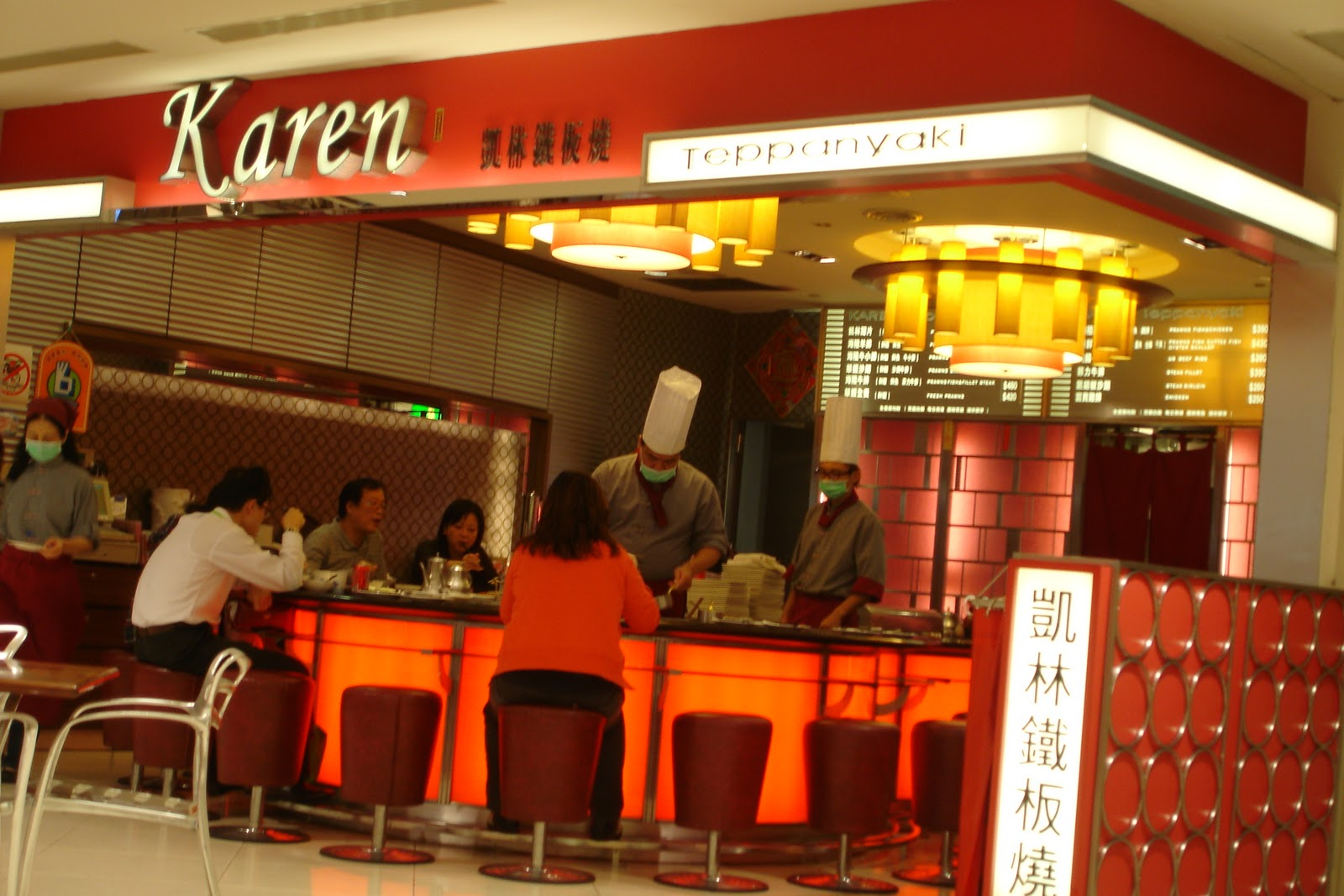 Top 5 Steak Restaurants