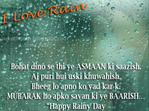 OrkutBoom: Happy Monsoon