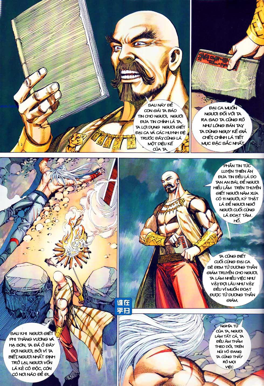 Thiên Hạ Vô Địch Kiếm Tà Thần chap 8 end trang 28
