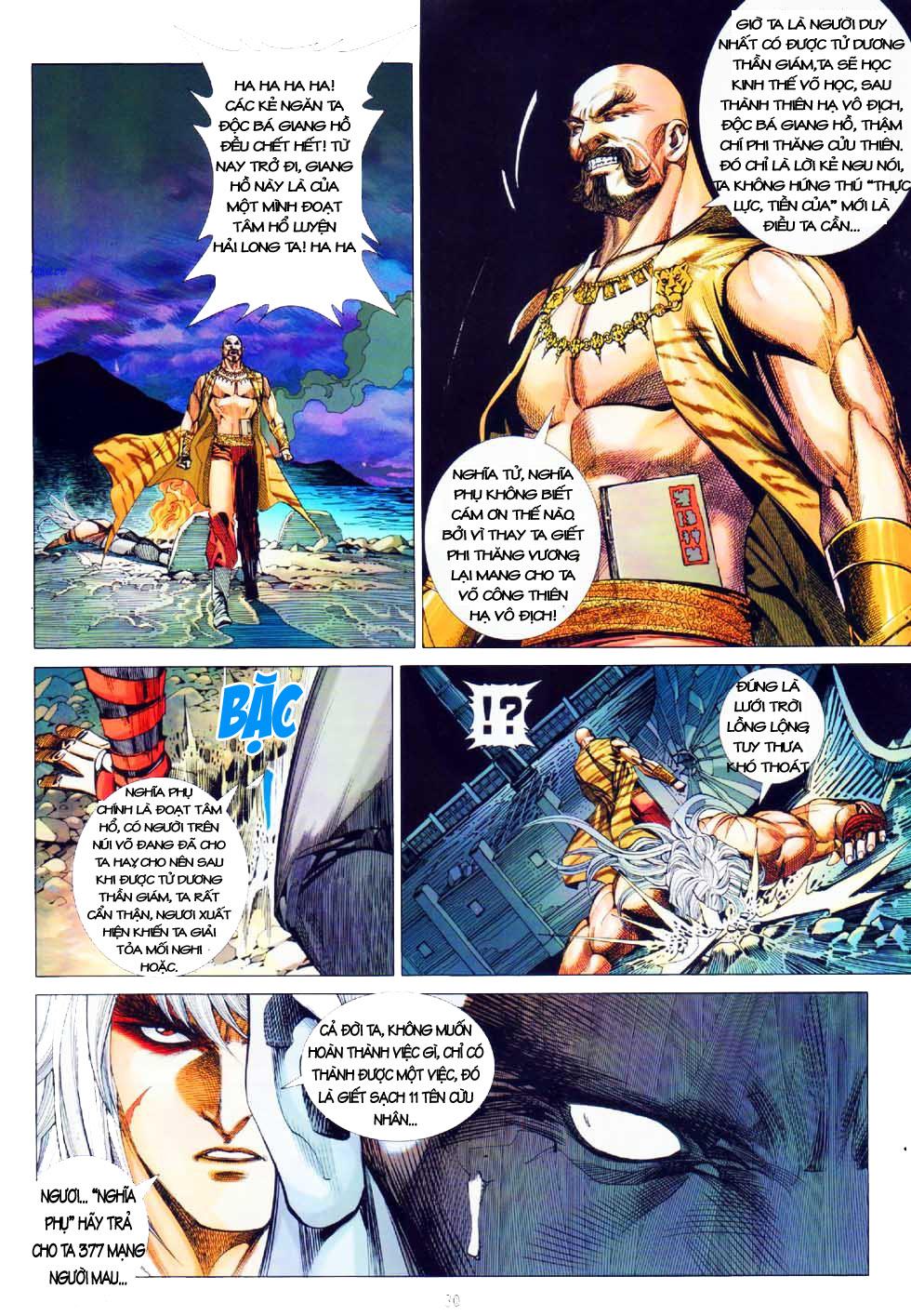Thiên Hạ Vô Địch Kiếm Tà Thần chap 8 end trang 29