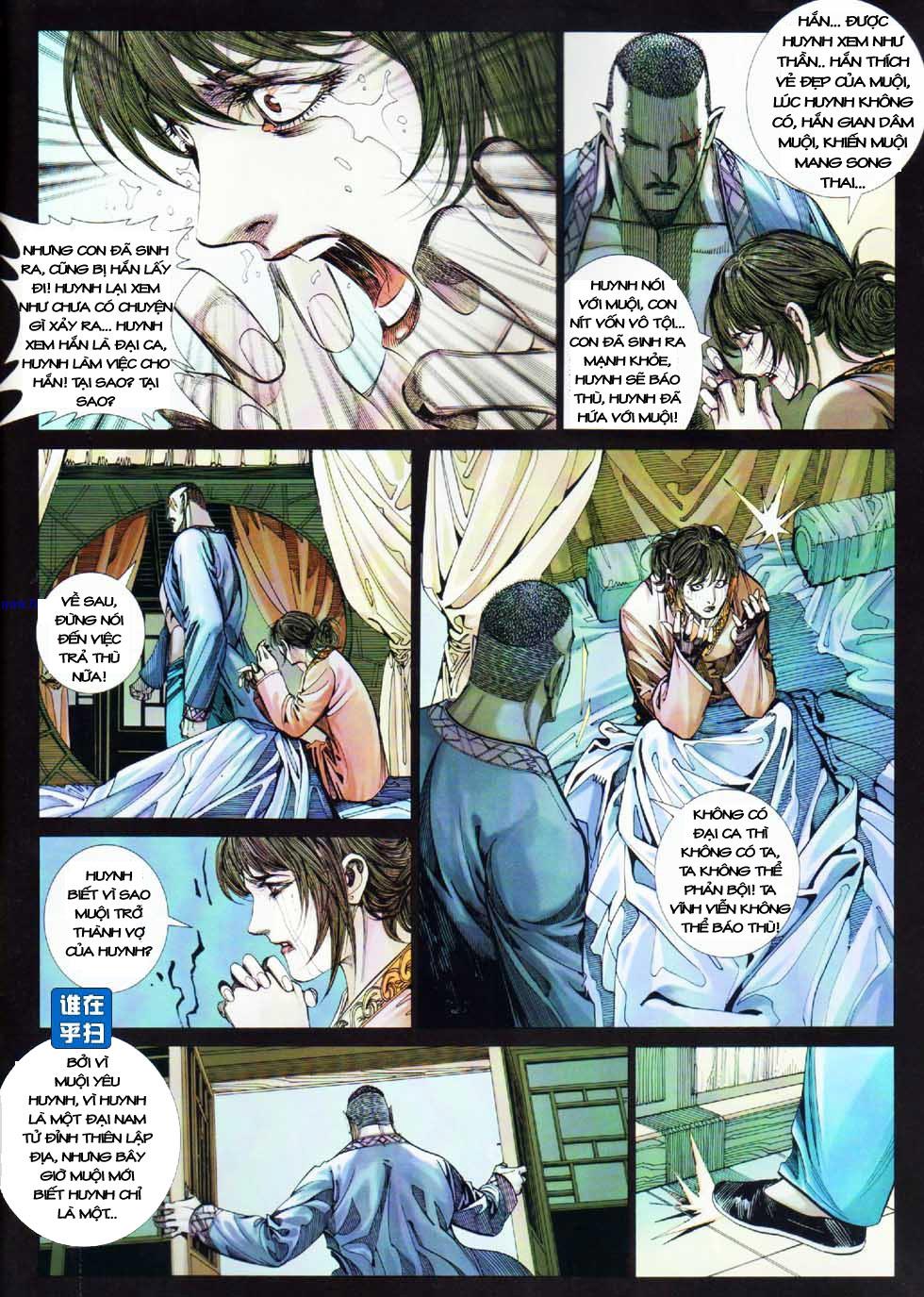 Thiên Hạ Vô Địch Kiếm Tà Thần chap 8 end trang 6