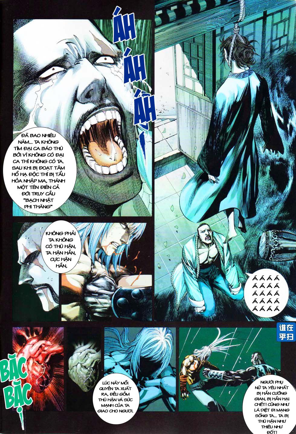 Thiên Hạ Vô Địch Kiếm Tà Thần chap 8 end trang 8