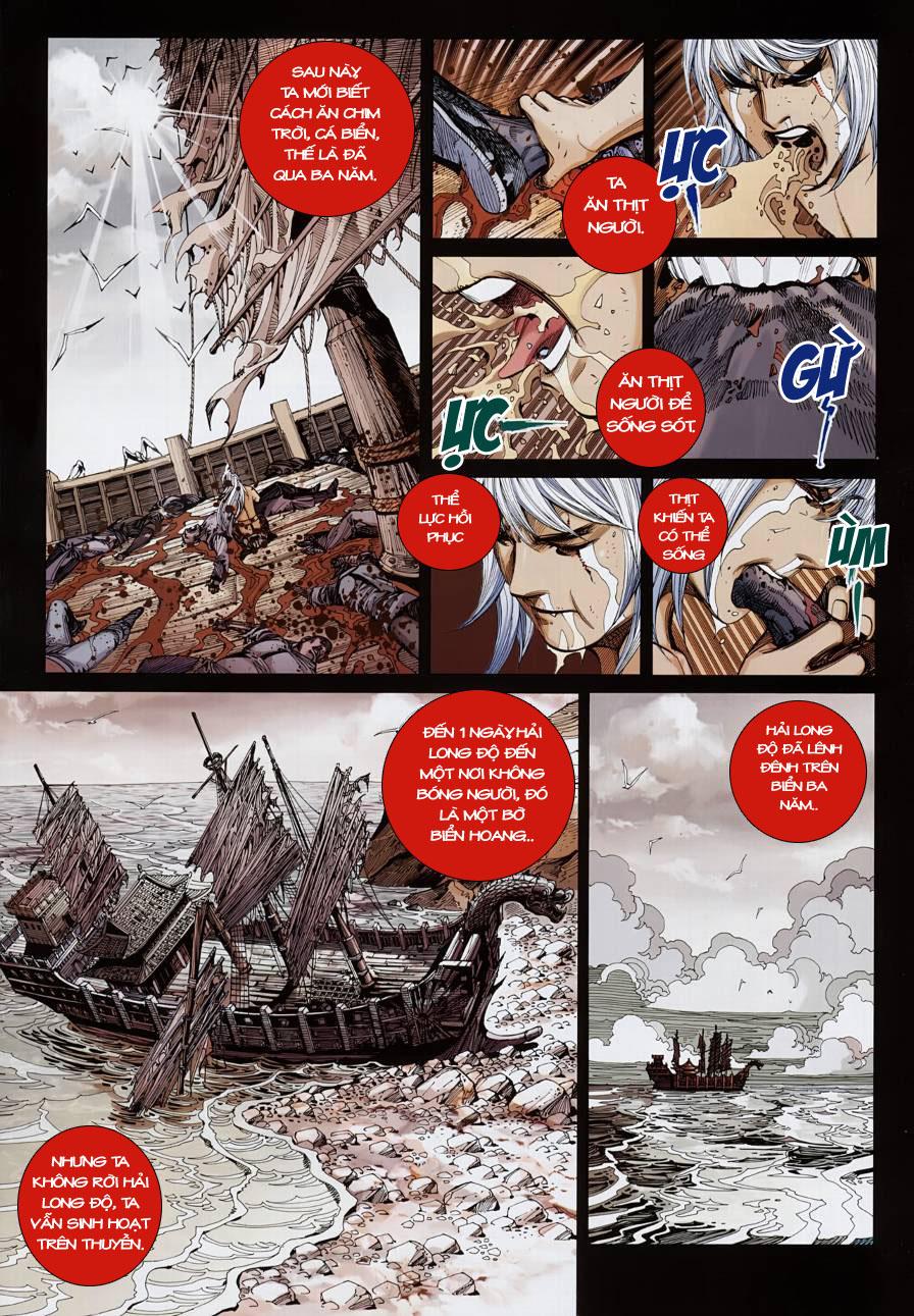 Thiên Hạ Vô Địch Kiếm Tà Thần chap 4 trang 12
