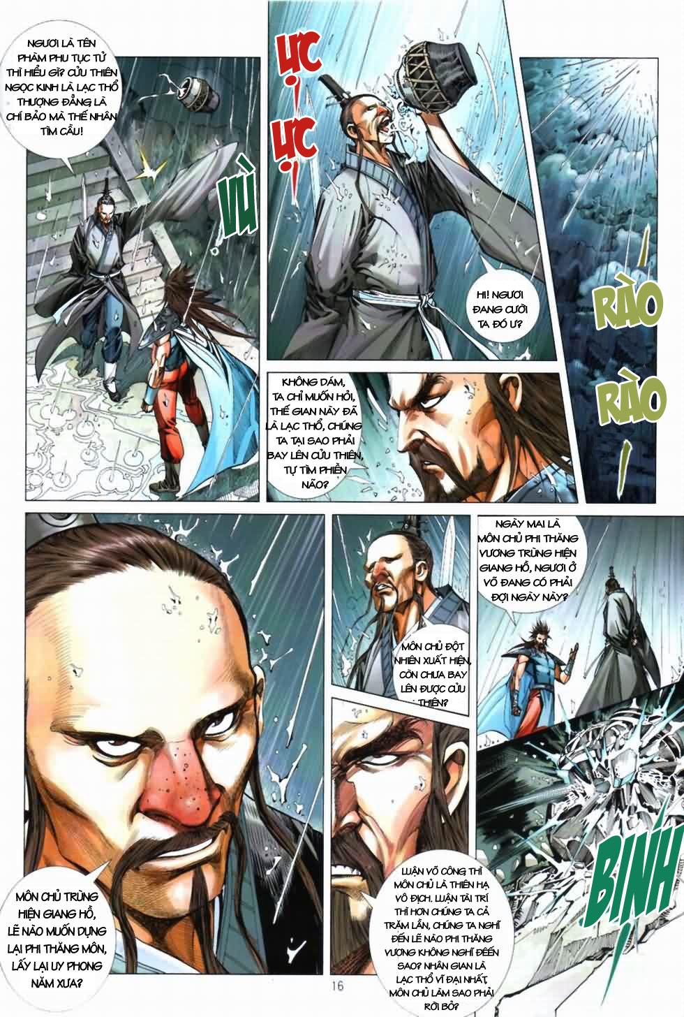 Thiên Hạ Vô Địch Kiếm Tà Thần chap 3 trang 16