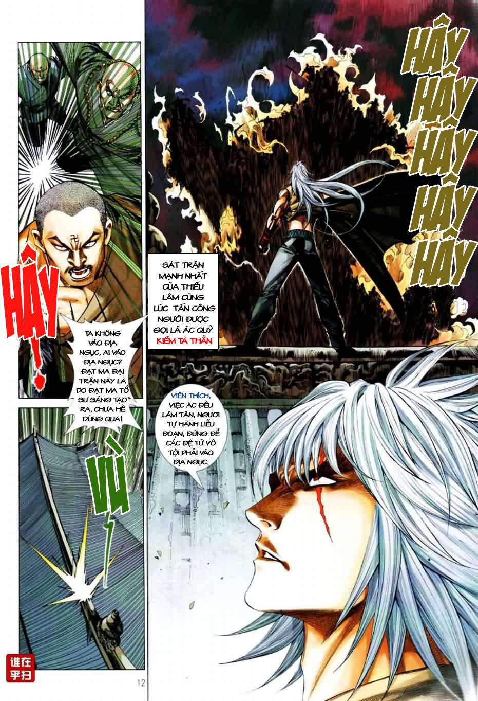 Thiên Hạ Vô Địch Kiếm Tà Thần chap 1 trang 11