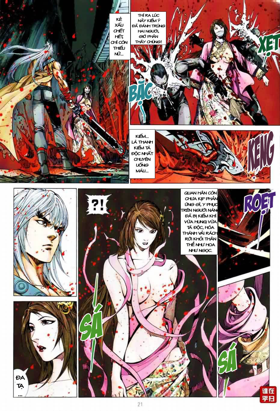 Thiên Hạ Vô Địch Kiếm Tà Thần chap 1 trang 20