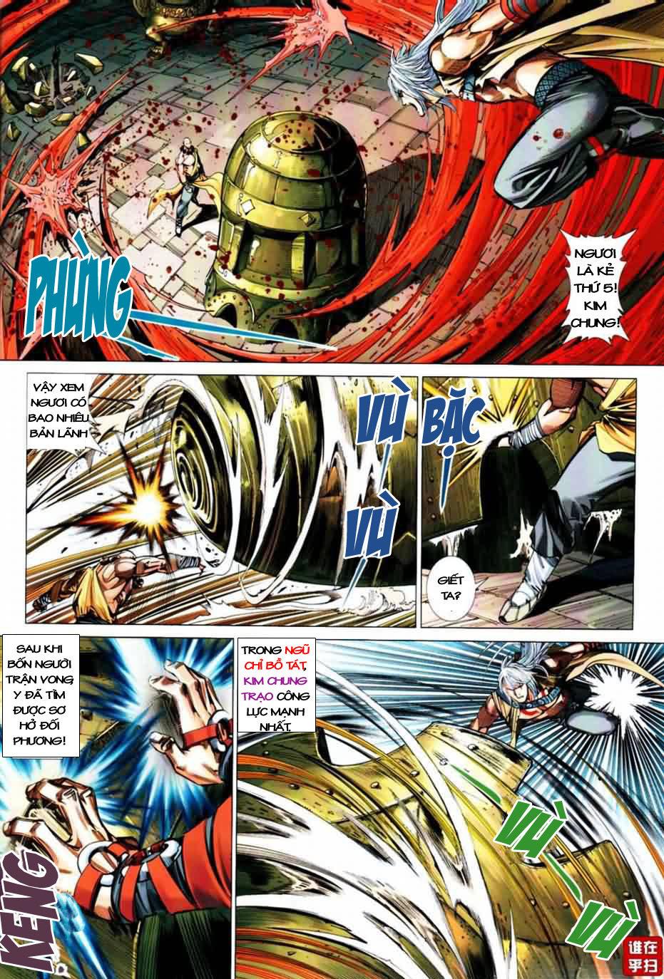 Thiên Hạ Vô Địch Kiếm Tà Thần chap 1 trang 23