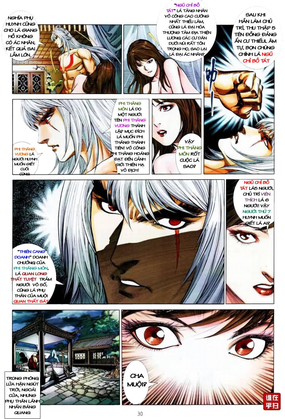 Thiên Hạ Vô Địch Kiếm Tà Thần chap 1 trang 29