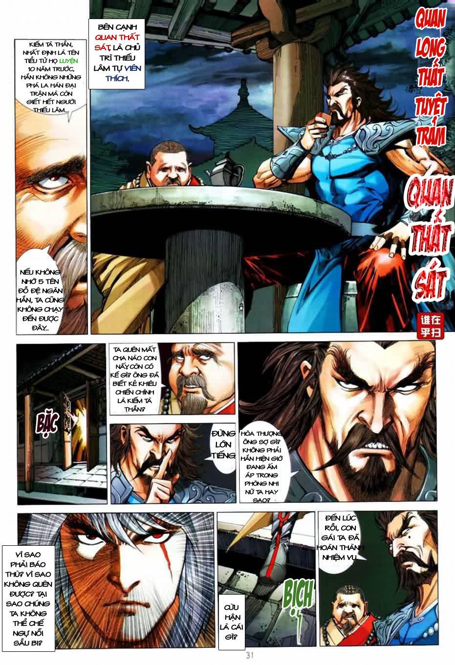 Thiên Hạ Vô Địch Kiếm Tà Thần chap 1 trang 30