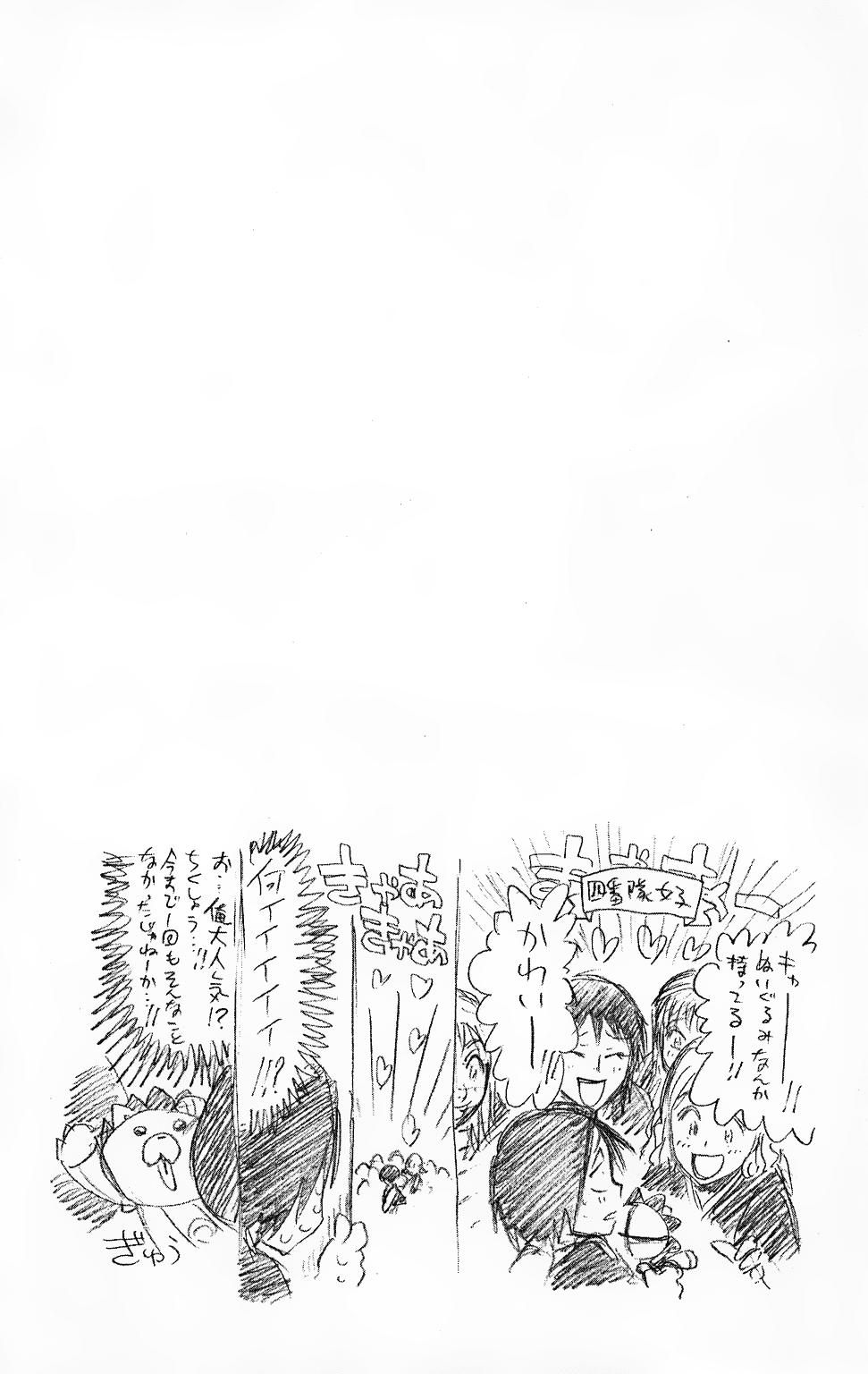 Bleach chapter 200 trang 21
