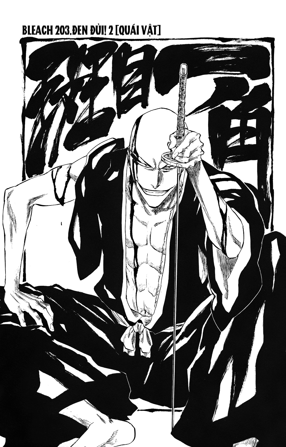 Bleach chapter 203 trang 9