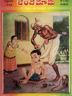 Chanadamama Kathalu Books