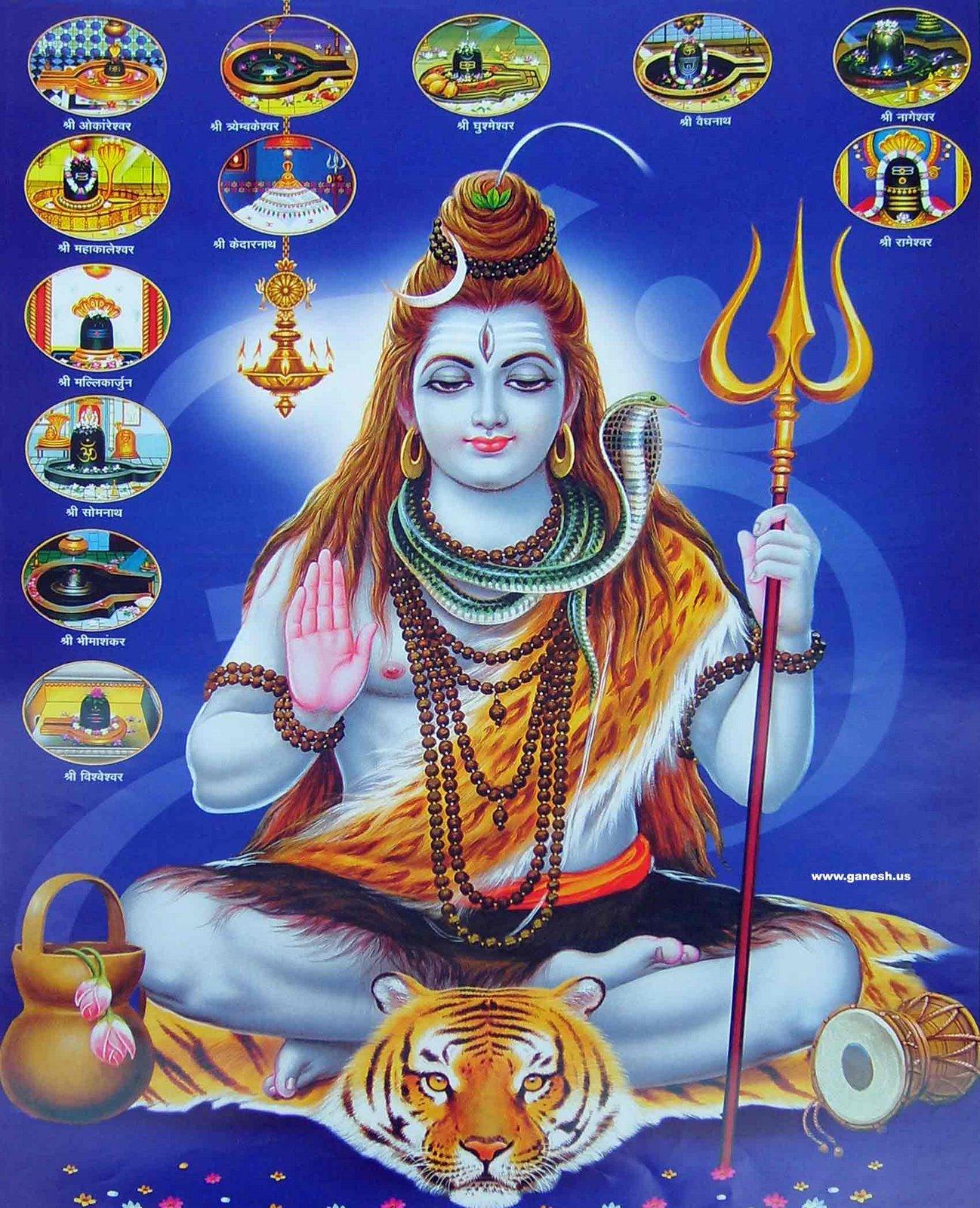 Wallpaper: Wallpaper Rudra Shiva