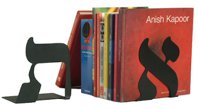 bookends shaped like Hebrew letters aleph and tav
