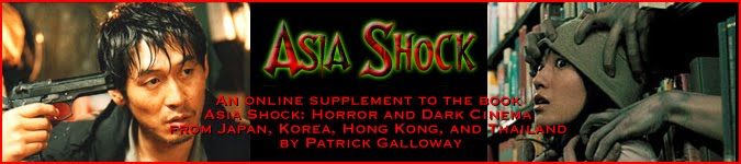 Asia Shock