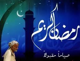 Kata Mutiara Ramadhan 2012