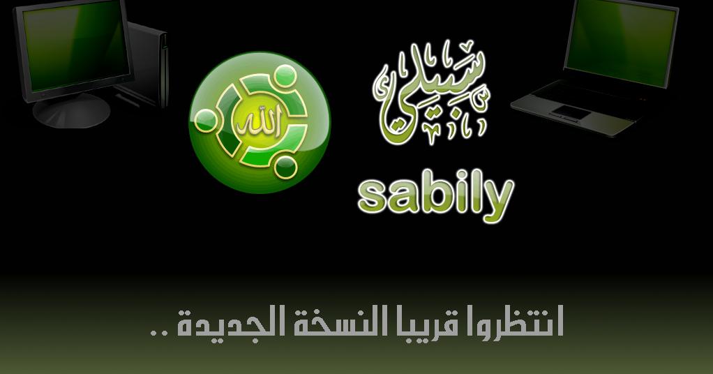 sabily 9.10