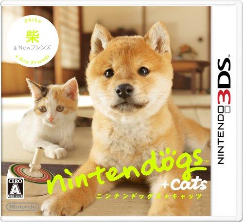Nintendogs And Cats Box Arts