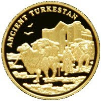 Монета: Мавзолей Ходжи Ахмеда Ясави, Туркестан, Казахстан