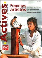 Actives cover - 2007
