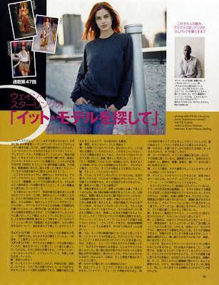 Spur Magazine Interview Rianne Ten Haken Wayne Sterling Women