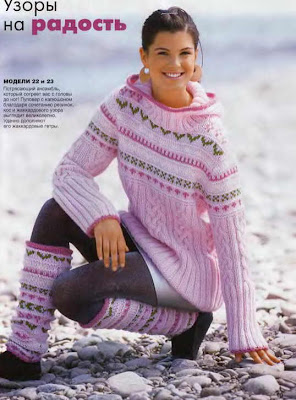 Пуловер с капюшоном и гетры / Pullover and gaiters.